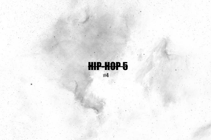 wemusicmusic hiphop five playlist