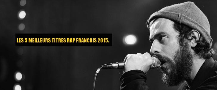bannière rap 2015
